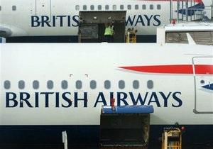 Мужчина выиграл дело против British Airways о половой дискриминации