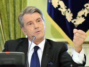 Высший админсуд признал незаконным приостановление указа Ющенко о роспуске ВР