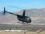 Вертолет – за внутренние деньги AUCTION.ua!