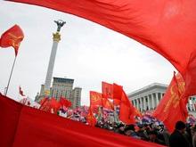 Суд запретил акции протеста в центре Киева
