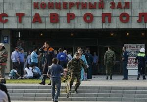 Число пострадавших при взрыве в Ставрополе возросло до 42 человек, пятеро погибли