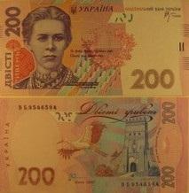 Днепропетровский банк обменял $178 тыс. на фальшивые гривны