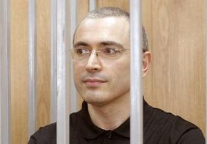 Суд вновь объявил перерыв в оглашении приговора Ходорковскому