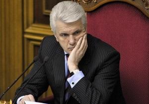 Литвин назвал логичным избрание спикера голосованием бюллетенями