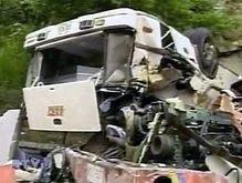 В Колумбии автобус упал в пропасть: 23 человека погибли