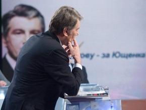 Ющенко о выборах: Не для того же наше предназначение, чтобы утратить государство