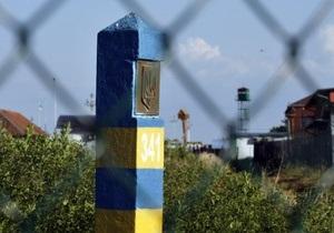 новости Луганской области - пограничники - граница - россияне - В Луганской области двое россиян пытались демонтировать пограничный знак