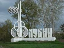 Лубны избавили от улиц с советскими названиями