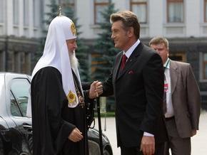 Вслед за Медведевым c посланием к Ющенко обратился Кирилл