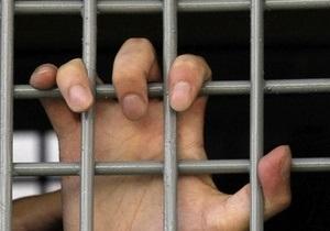 В Греции шестерых украинских моряков приговорили к тюремному заключению
