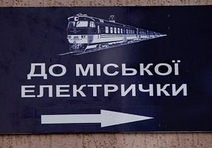 На линии киевской городской электрички сократили количество поездов