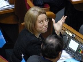 Герман назвала заявление Медведева  прискорбным, но оправданным