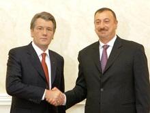 Ющенко встретился с Алиевым. Президенты обменялись наградами