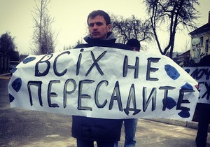 Кличко об арестах протестующих в Межигорье: Так можно всю страну пересажать