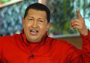 Чавес извинился перед народом Венесуэлы