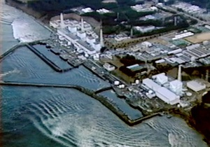 В Тихий океан попало более 500 тонн радиоактивной воды с Фукусимы-1