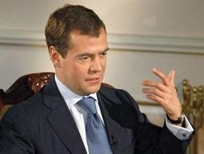 Медведев поручил Газпрому взыскать с Украины долг в $2,4 млрд (обновлено)
