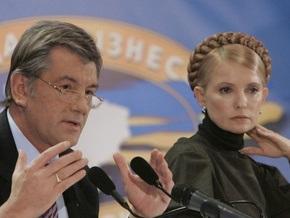 КС отказал Ющенко в вопросе об остановке соглашения Кабмина с Vanco