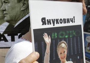 Тимошенко намерена подать в суд на Януковича