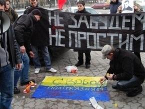 Братство и национал-большевики Киева провели акцию против политических репрессий в России