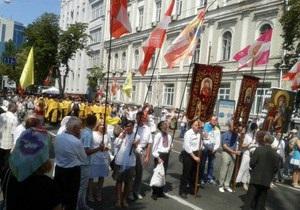 Крещение Руси - Около 3000 прихожан УПЦ КП приняли участие в крестном ходе к Владимирской горке