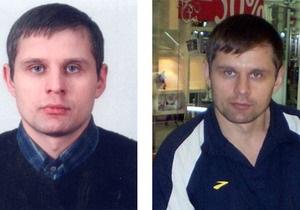 Газета выяснила, кому досталось 100 тысяч гривен за информацию о Мазурке