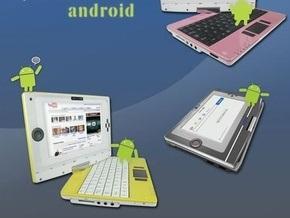 Китайцы анонсировали стодолларовый нетбук на базе Google Android