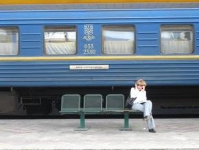 Украинцев просят не курить в поездах