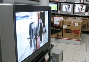 Тимошенко - телевизор - Депутат возмущен исчезновением телевизора из палаты Тимошенко, в ГПС опровергли его сообщение