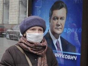 Янукович: Мы посылаем в Китай самолет, который должен привезти в Украину 20 млн повязок
