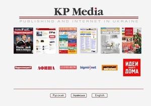 KP Media ищет редакторов