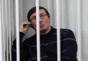 В суд по делу Луценко не прибыл ни один свидетель