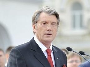 Ющенко обнародовал указ о всенародном обсуждении изменений в Конституцию