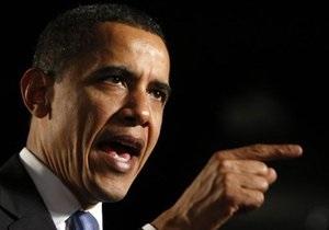 Обама подписал указ о кибербезопасности США