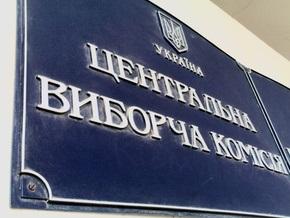 Председатель ЦИК: Выборы президента должны состояться 17 января 2010 года