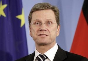 Глава МИД Германии признал европейскую перспективу Украины