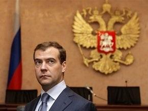 Американские эксперты предсказали отставку Медведева и раскол Украины