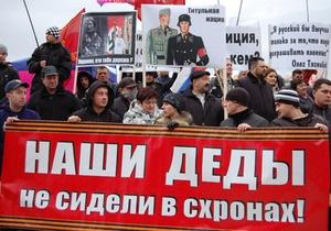 Одесский облсовет просит Януковича лишить звания героев Бандеру и Шухевича