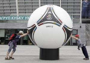 В субботу в Киеве пройдет футбольный фестиваль