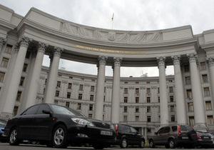 МИД Украины надеется, что в скандале с Чехией поставлена точка