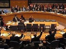 Документ с осуждением теракта в Иерусалиме не принят