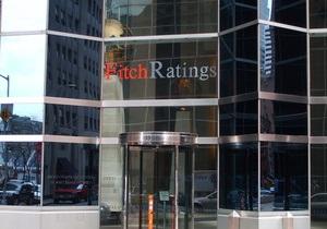 Fitch отозвало рейтинги Украины и РФ по национальной шкале