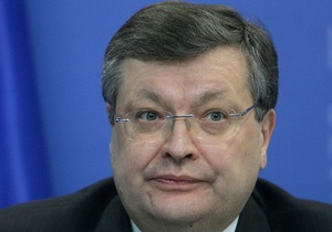 Глава МИД Украины получил  ключ от Европы