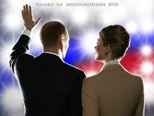 В Москве нацболы попытались сорвать премьеру фильма про Путина