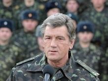 Ющенко призвал армию говорить по-украински