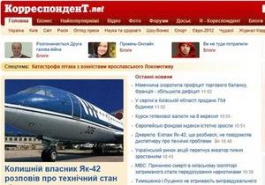 Корреспондент.net обновил украинскую версию сайта