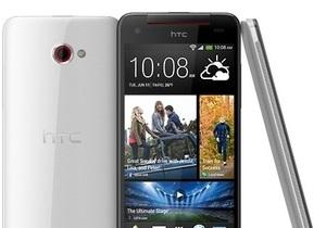HTC выпустил 5-дюймовый смартфон