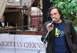 В Черновцы съедутся известные современные поэты