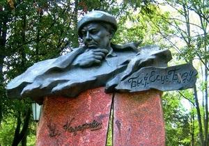 В Киеве установят памятник белорусскому писателю Короткевичу