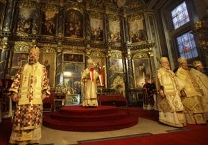 Главой Сербской православной церкви стал епископ Нишский Ириней